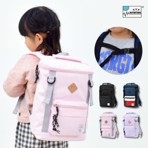 キッズリュックサック スクエアリュック デイパック 男の子/女の子 キッズ オールシーズン 通園バッグ 子供用リュック|actionbag