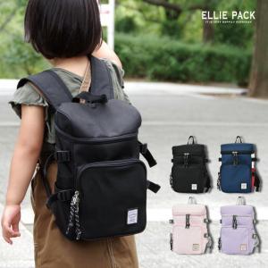 キッズリュックサック エリーパック デイパック 男の子/女の子 キッズ オールシーズン 通園バッグ 子供用リュック|actionbag