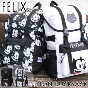 リュック リュックサック 人気 レディース おしゃれ FELIX マウンテン リュック フィリックス レディース キッズ ジュニア リュックサック|actionbag