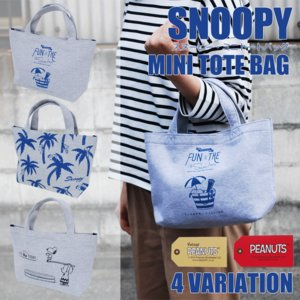 ミニトートバッグ スヌーピー SNOOPY ミニトートバッグ サマーシリーズ レディース キッズ|actionbag