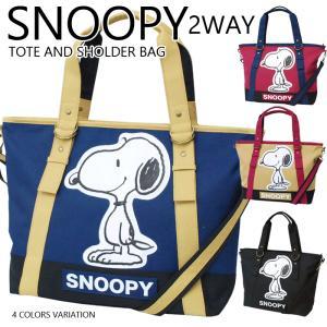 トートバッグ ショルダー トート 人気 ダイカット 2way TOTE BAG スヌーピー SNOOPY レディース キッズ PEANUTS アウトドア 2wayバッグ|actionbag