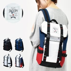 リュック スヌーピー カラーステッチ Sサイズ リュックサック キッズ ジュニア 子ども レディース マウンテン アウトドア フェス キャンプ|actionbag