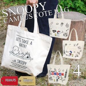 トートバッグ スヌーピー キャンバス ショルダー トート メンズ レディース マウンテン アウトドア フェス キャンプ|actionbag