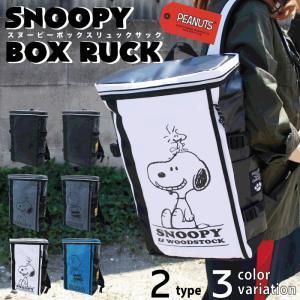 リュック リュックサック 人気 レディース メンズ SNOOPY スヌーピー & CHARLIE チャーリー・ブラウン ボックスリュック|actionbag