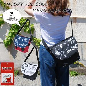 メッセンジャーバッグ ショルダーバッグ スヌーピー ジョー・クール メッセンジャーバッグ SNOOPY JOE COOL メンズ レディース|actionbag
