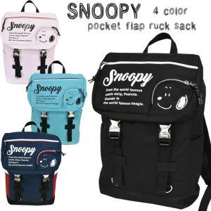 リュック スヌーピー フェイス ワンポイント刺繍 フラップポケット リュック メンズ レディース マウンテン アウトドア フェス キャンプ|actionbag
