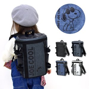 キッズリュック SNOOPY (スヌーピー) JOE COOL(ジョー・クール) ボックスリュック Sサイズ|actionbag