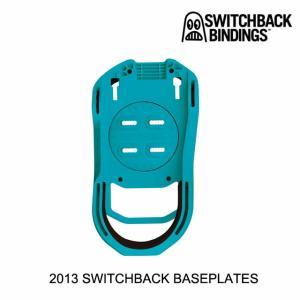 2013 SWITCHBACK スイッチバック バインディン...