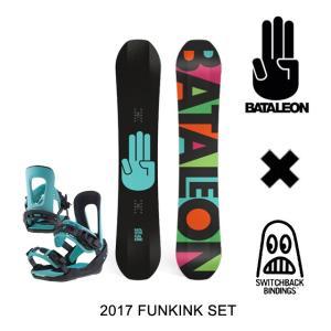 2017 BATALEON バタレオン スノーボード SNOWBOARD  154 + SWITCH...