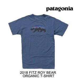 2018 PATAGONIA パタゴニア Tシャ...の商品画像