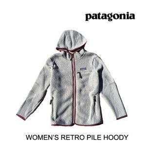 PATAGONIA パタゴニア ウィメンズ レトロ パイル フーディー WOMEN'S RETRO ...