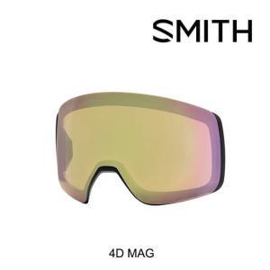 SMITH スミス 4D MAG ゴーグル スペアレンズ GOGGLE 4D MAG LENS CH...