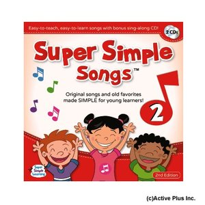 大人気英語ソングCD・SUPER SIMPLE SONGS Vol.2|active-english