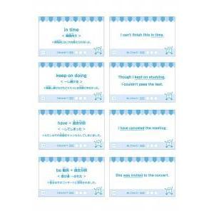 小学生向け英検3級対策 + 英会話教材セット|active-english|04