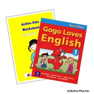 Gogo1/2クラス教材|active-english