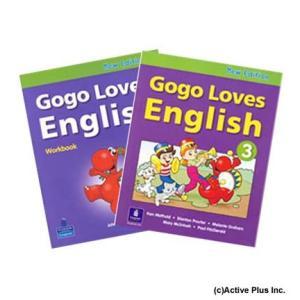 Gogo3クラス教材|active-english