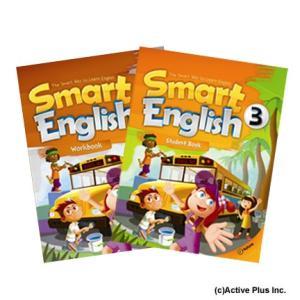 Smart Englishクラス教材(レベル3〜6)|active-english