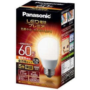 パナソニック LED電球プレミア LDA7L-G/Z60E/S/W/2 (LDA7LGZ60ESW2) 60W相当 全方向タイプ 電球色 E26口金