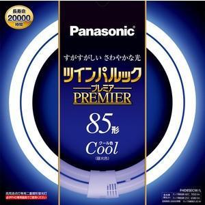 パナソニック ツインパルック プレミア蛍光灯 FHD85ECW/L(FHD85ECWL) クール色 85W形 二重環形 寿命20000時間