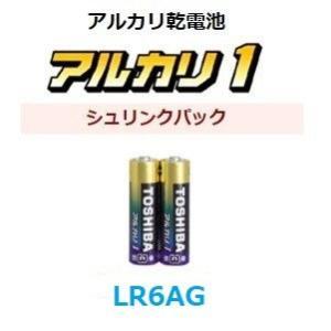 アルカリ乾電池 シュリンクパック   ◆メーカー◆  東芝 ◆公称電圧◆ 1.5V ◆外形寸法◆ 直...