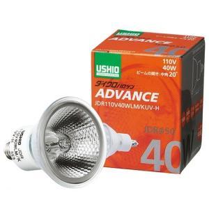 USHIO ダイクロハロゲン JDR110V40WLM/KUV-H 中角 Φ50mm ウシオライティング ADVANCE