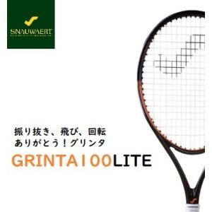 スノワート グリンタ100ライト GRINTA100LITE|active650