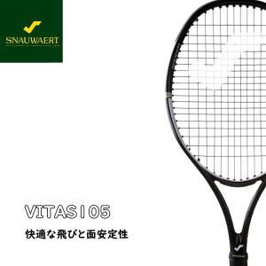 テニス ラケット スノワート SNAUWAERT ビタス105 VITAS105|active650