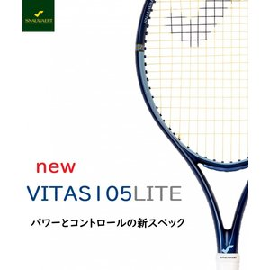 スノワート NEWVITAS105LITE 16×19 テニス ラケット|active650