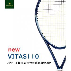 テニス ラケット スノワート ビタス110 SNAUWAERT VITAS110|active650