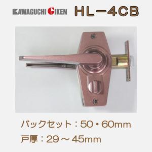 川口技研 GIKEN レバーハンドル ホームレバー HL−4CB 表示錠 塗装ブラウン バックセット50mm・60mm activekusakabe