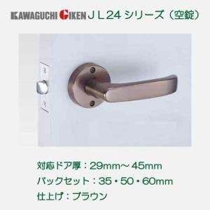 ハンドル・座/材質:亜鉛ダイカスト   仕上:メッキ+電着クリアー  住宅室内専用レバーハンドル錠で...