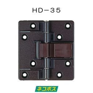 アトムリビンテック ATOM 折戸用丁番 HD−35N GB/アイボリー 送料がお得!|activekusakabe
