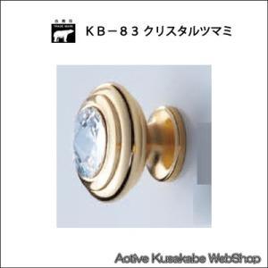 シロクマ  白熊  KB−83 クリスタルツマミ  純金 サイズ 中|activekusakabe