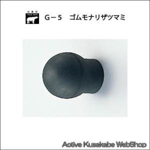シロクマ  白熊  G−5 ゴムモナリザツマミ  サイズ中 (1箱30個入れ)|activekusakabe