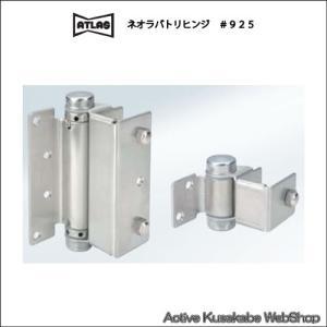 材   質:SUS−304ステンレス鋼 仕   上:ヘアーライン 框調整範囲:30〜40mm 機  ...