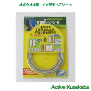 槌屋 すき間モヘアシール NO.6040 グレー 2m テープ付