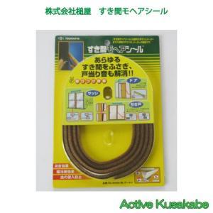 槌屋 すき間モヘアシール NO.6060 ゴールド 2m テープ付|activekusakabe