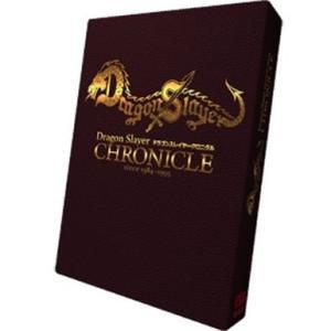 ドラゴンスレイヤークロニクル DragonSlayer CHRONICLE|activesup
