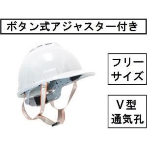 ヘルメット・ライトグレー/ 安全帽 ボタン式アジャスター 簡単サイズ調整 しっかりフィット 頭部の保護に|activity-base