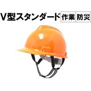安全ヘルメット・オレンジ/山林山岳スポーツに/スタンダード|activity-base
