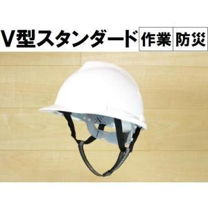 安全ヘルメット・白/山林山岳スポーツに/スタンダード|activity-base