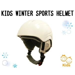 子供用スキースノボヘルメット S M 白色 キッズ ジュニア用 ウインタースポーツに|activity-base