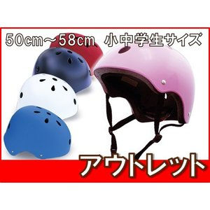 ヘルメット 黒青赤白ピンク ジュニアサイズ スポーツヘルメッ...