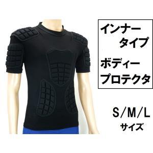 インナーボディプロテクター スキー・スノーボード EVA付きコンプレッションTシャツ|activity-base