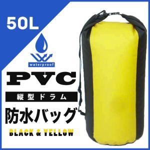 PVCバッグ50リットル 防水ケース ブラックイエロー 水に浮くバック|activity-base