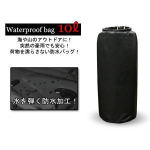 軽量防水バッグ10L黒/ライトドライバッグ/薄手防水ドラムバッグ|activity-base