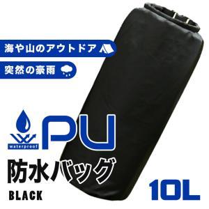 防水バッグ10L黒/ライトドライバッグ/防水ドラムバッグ軽量薄手タイプ|activity-base