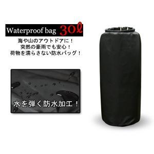 軽量防水バッグ30L黒/ライトドライバッグ/薄手防水ドラムバッグ|activity-base
