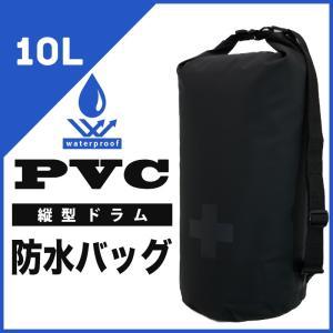 スタッフバッグ 縦型 PVC防水バッグ10L黒 水に浮くドライバッグ ショルダーベルト付き アウトドアバッグ|activity-base