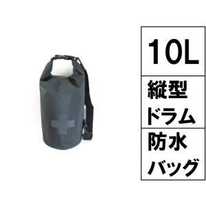 防水バッグ10L黒 PVC製 ドライバッグ ドラム型バッグ ショルダーベルト付き ショルダーバッグ|activity-base